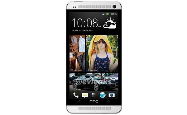 HTC M7倒數開始, 官方神秘圖片及影片展示機身設計