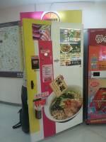 探知台灣第一台熱食自動販賣機的內部結構