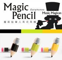 【台灣設計】天晴出品x好米亞「魔術鉛筆Magic Pencil」耳機上市