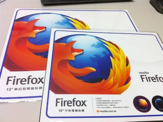『除舊佈新,Firefox 祝你蛇年行大運!』得獎名單公告