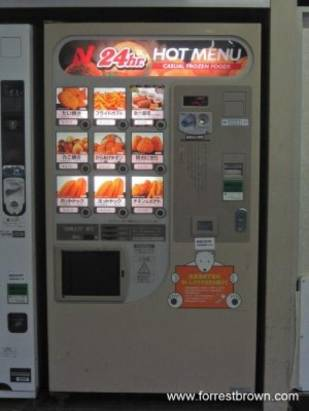 一次看完26種料想不到的自動販賣機