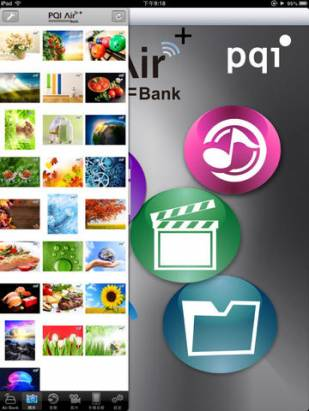 雲端儲存與 WiFi 分享二合一, PQI Air Pen 以及 Air Bank 動手玩