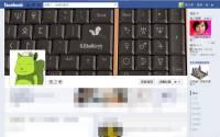 從Facebook的大頭照片來看人們的個性(噗浪 G+與推特應該也適用吧)
