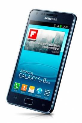三星也玩經典再現,推出強化版的 Galaxy SII Plus
