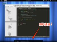 缺它不可!靈活運用 Firefox OS Gaia 的單元測試