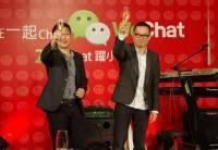 WeChat 歡慶全球用戶突破三億,將推多樣用戶活動