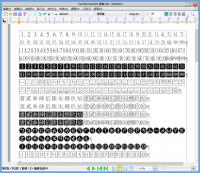 【分享-免費】強悍的數字符號功能,免費實用的排版軟體 NextGen