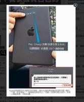 購買iPad mini將換貨訊息寫在雷雕服務上,所造成的消費糾紛案例