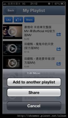 YouTube 音樂連播 MixerBox 限時免費中