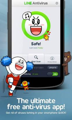 LINE全新App: LINE Antivirus簡單易用免費防毒程式