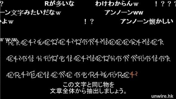 天才的分析力!日網民憑一格動畫 翻譯出《No Game No Life 遊戲人生》異世界語言