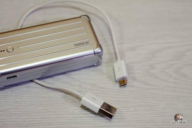 小巧可愛的行李箱行動電源 essential tpe Koffer