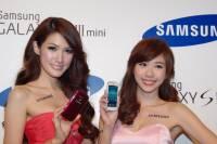 延續經典型號,搶攻學生市場的三星 Galaxy S III mini 輕巧登場