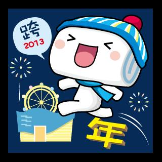 M+ Messenger 跨年貼圖大視察!