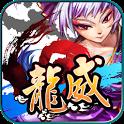 龍威on-line - Android 手機版本的魔獸世界遊戲攻略教學影片