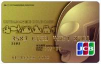 超人力霸王信用卡降臨,消費回饋訴求為「救助」