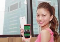 三大電信同日宣布取得 4G 特許執照,如日前預期第三季後商用化