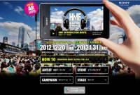 為行銷手機搭耳機聽音樂, Sony 將在日本推出結合 AR 的演唱會活動