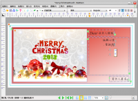 分享-聖誕卡設計DIY,免費排版軟體 NextGen