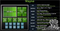 Tegra 4 Wayne 架構投影片釋出,基於 4+1 設計搭配 72 核 GPU