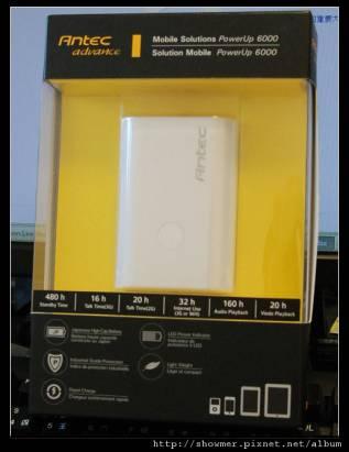 使用日本電池芯的台灣製行動電源 Antec PowerUp 6000