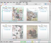 【分享-免費】3分鐘自行編排喜愛的2013年曆,全方位編排軟體NextGen
