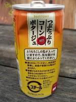 如果沒有湯匙 吸管,要怎樣才能喝到罐底的玉米粒?利用流體力學原理嗎?