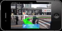 日本廠商推出結合擴增實境的行人地圖導航 MapFan Eye (跳轉有介紹短片)