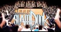 國內綜藝節目也來一段「灌籃高手」主題曲真人版,算是經典重現嗎?