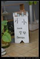 [高雄]手創與設計交雜的空間 小小咖啡 小小 caffe 空間 design