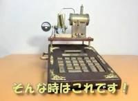 蒸汽式電子計算機