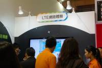 NCC 終於公佈次代網路執照時程,預計後年可使用 LTE