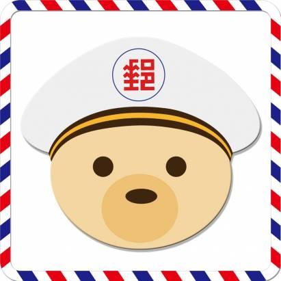 「郵差來按鈴」﹣查詢管理您的網拍包裹的好夥伴。支援黑貓、宅配通...等七家物流。
