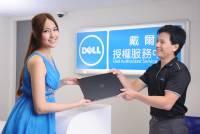 Dell 在台推出唯一通過軍規認證的 Ultrabook Latitude 6430u