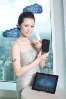PQI 推出多樣無線儲存新品,包含可當 WiFi AP 的無線硬碟