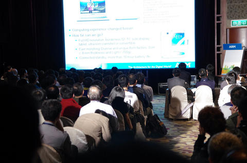 ARM SYMPOSIA 2012 主題演講(上):低功耗領航智慧生活