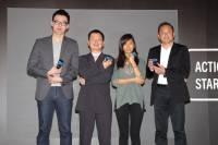 黑莓舉辦夢想電台與 app 大賽,鼓勵年輕人堅持夢想並不斷創新