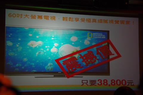 輕鬆享受高畫質大畫面,中華電信 MOD 推出免四萬的 60 吋鴻海電視方案(補充專案相關訊息)