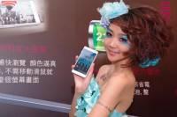 LG Optimus L 家族最新成員, 4.7 吋 Optimus L9 時尚登場