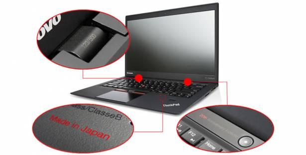 Lenovo 發表日本紀念版 X1 Carbon ,日本限量製造並贈送職人筷