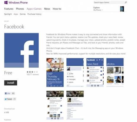 Facebook不為Windows 8撰寫專有程式,對Windows系的產品會有影響嗎?