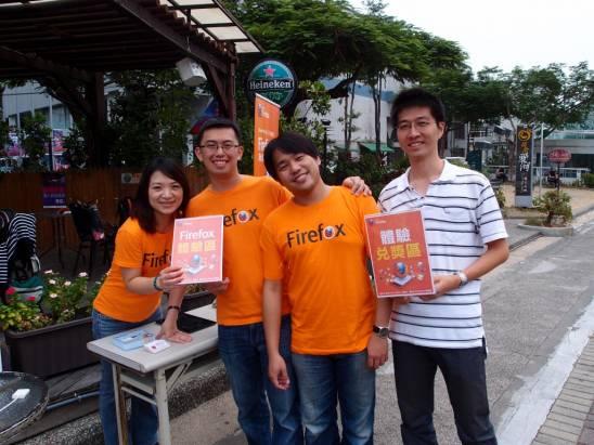 10/27 Firefox 首度前進高雄之花絮報導