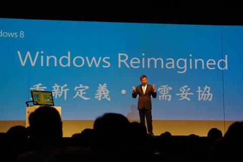 Windows 8 即日推出,你有感受到他全新體驗、毋需改變的魅力嗎?