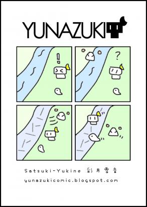 [分享]我自己畫的可愛四格漫畫--Yunazuki Comic 雪無月娃娃 (Satsuki Yukine 彩月雪音)