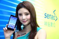 華為榮耀 3C 上周末 500 台單機首賣快速完銷,中華電信 5 月 1 日電信專案開賣