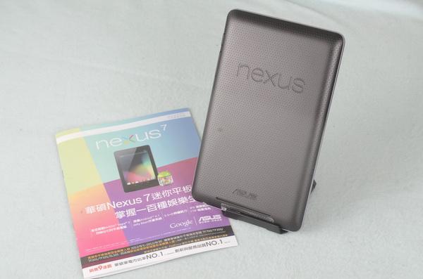 iPad Mini 、新 Nexus 平板與 Surface,領先者的憂心,追隨者的迷惘以及砍掉重練的痛苦
