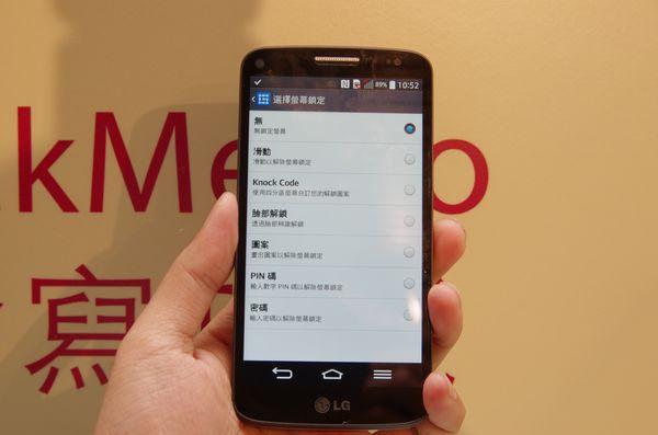 LG G 系列入門機種 G2 mini 在台推出,主打萬元內 LTE 機種市場