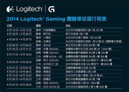 羅技全新推出 G502 Proteus Core 自調控遊戲滑鼠   打造獨一無二專屬於您的致勝利器