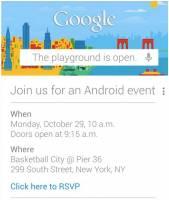 Google 不甘寂寞,光輝十月也要湊一腳在紐約辦記者會