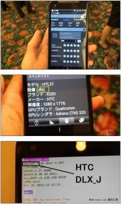 傳言 HTC 將成為下一代 Nexus 5